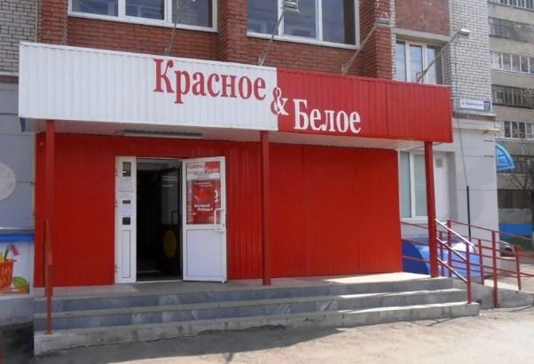 кб магазин