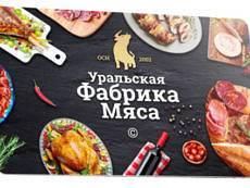 бонусная карта фабрика мяса