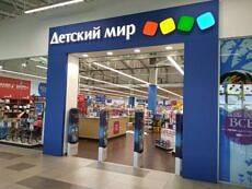 детский мир магазин вход