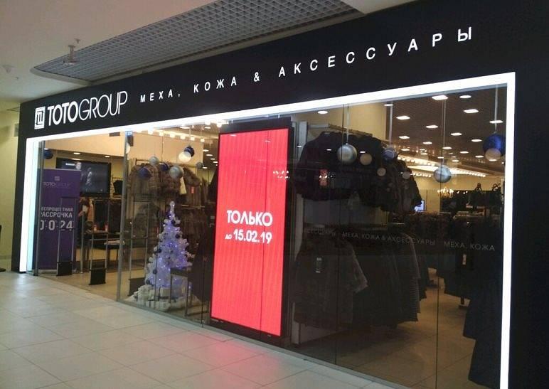 магазин totogroup