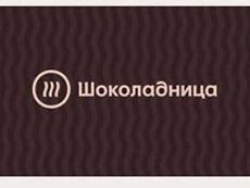 бонусная карта шоколадница