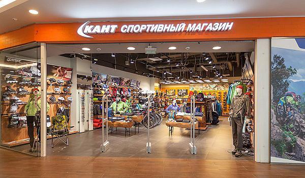 кант магазин