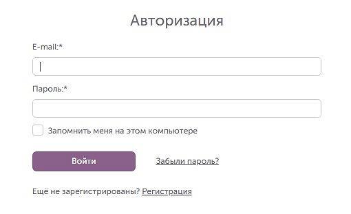 лапси авторизация на сайте