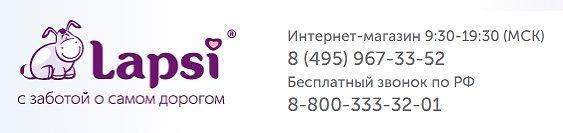 лапси карта бонусная сайт