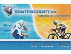 ультраспорт бонусная карта