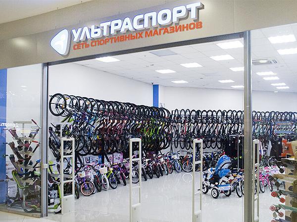 ультраспорт магазин