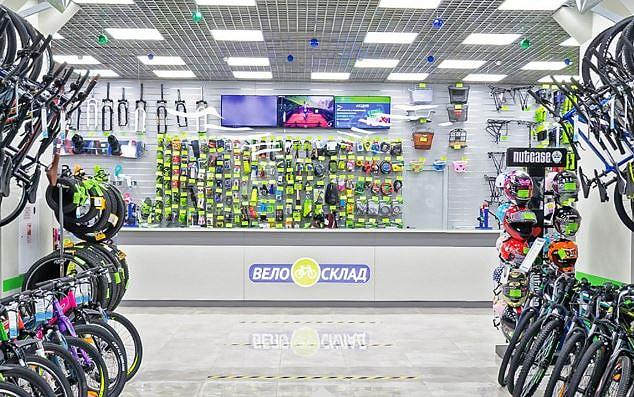 велосклад магазин