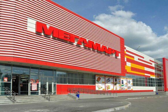 Магазин Мегамарт
