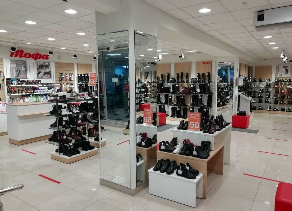 Продукция Дома обуви Тофа