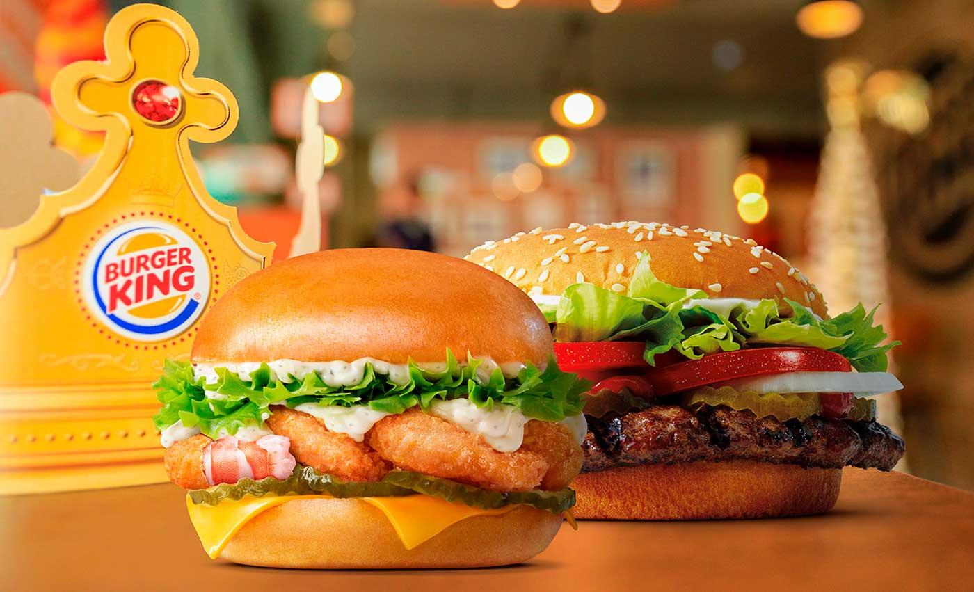 Бургер Кинг - скидки на день рождения