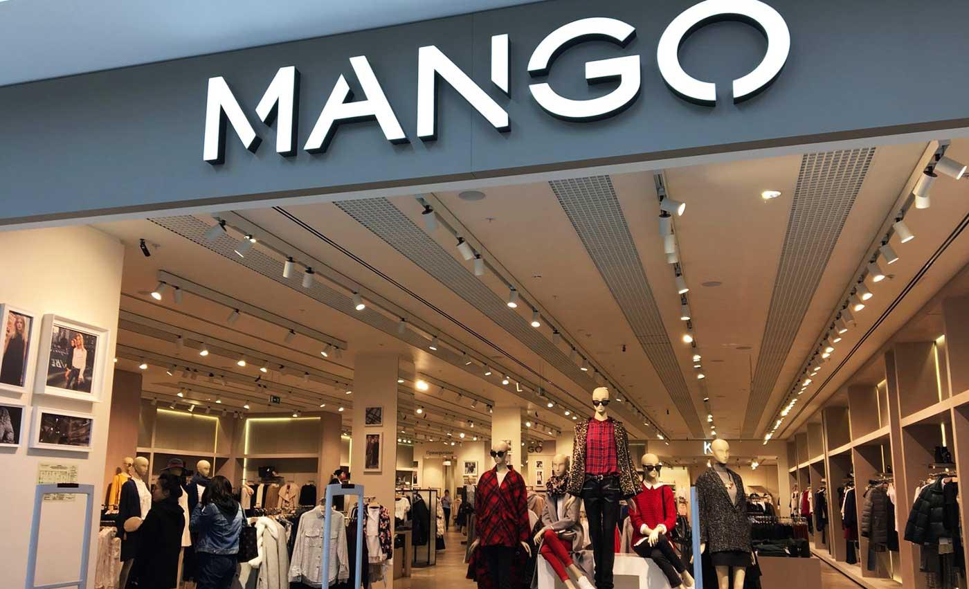 Магазин Манго - дисконтная карта