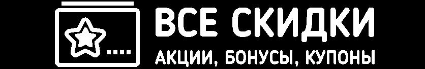 Логотип сайта Бонусные карты, белый
