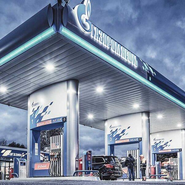 Газпромнефть - бонусная карта Нам по пути
