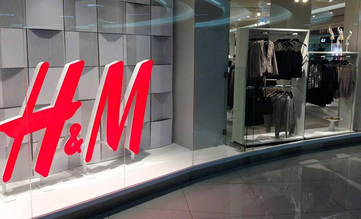 Карта лояльности H&M